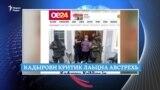 Кадыровн критик лаьцна Венехь, неонацист валарна а бехке - нохчий