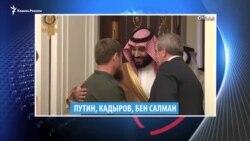 Видеоновости Кавказа 15 июня