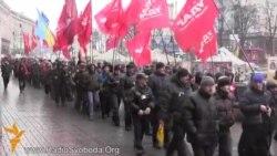 Киян на вулицях закликали до страйку
