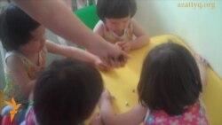 Четыре Айши спустя два года после рождения