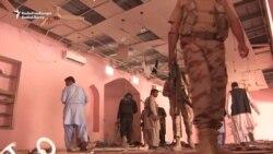 Deadly Blast Hits Quetta Mosque