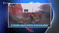 Видеоновости Кавказа 30 сентября