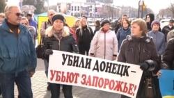 Запоріжці їли буряк – протестували проти «натиску» Ахметова в регіоні (відео)