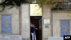 نمایی از ورودی کنسولگری ایران در شهر استانبول ترکیه