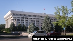 Здание Жогорку Кенеша.