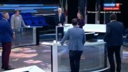 """Фрагмент программы """"60 минут"""" от 14 августа 20120 года"""
