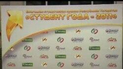 """""""Ел студенты-2011"""" исемен татар егете алды"""