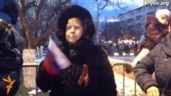 Святковий концерт на площі в Сімферополі