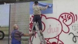 «Պատից հետո»․ Բեռլինի պատի էությունը՝ արվեստի միջոցով