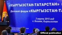 Премьер-министр Жоомарт Оторбаев кыргыз-татар экономикалык форумунда. 3-март