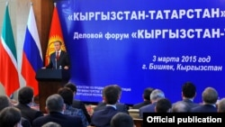 """Бишкәктә """"Кыргызстан-Татарстан"""" бизнес форумы"""