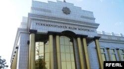 Türkmenistanyň Bilim ministrligi