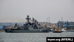 Великий протичовновий корабель Північного флоту Росії «Североморск»