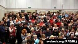 Ілюстрацыйнае фота. Антыкрызісны форум прадпрымальнікаў у Менску. Менск, 11 студзеня 2016 году