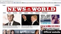 screen shot сайту News of the World