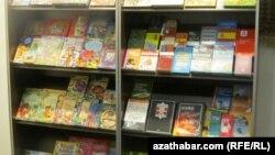 Daşary ýurt dillerini öwrenmek üçin niýetlenen rus kitaplary. Aşgabat