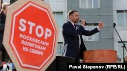 Олег Михайлов на митинге против свалки на Шиесе (архивное фото).