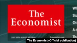 Скриншот сайта журнала The Economist. Иллюстративное фото.