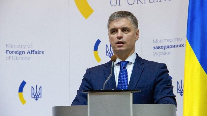 Мы заставим Россию сесть за стол переговоров по Крыму – Пристайко