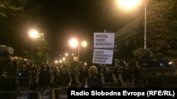 Протест у Македонії