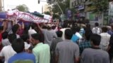 Funeral For Assassinated Pakistani Activist