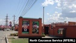 Чечня, архивное фото