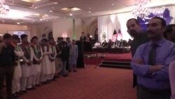 اسلام اباد کې د افغانستان خپلواکۍ ۱۰۰مه کالیزه