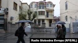 Архивска фотографија: Широк Сокак, Битола.