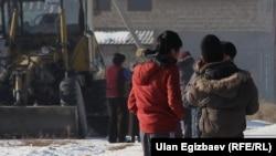 Жаңы конуш. Бишкек