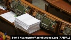 Парламент відправив законопроєкт на повторне перше читання