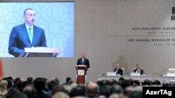 İlham Əliyev ATƏT PA sessiyasında çıxış edir.