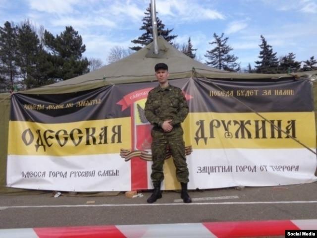 "Антон Раевский, участник одесского ""Антимайдана"", 2014"