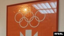 Сараеводо өткөн Олимпиада оюндарынын элеси сүрөттөрдө гана калды