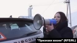 Moscow lawmaker Lyusya Shtein (file photo)