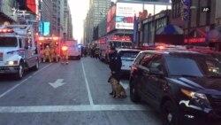 Взрыв на автобусном вокзале в Нью-Йорке