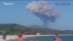 Casualties Reported After Military Depot Blast In Abkhazia