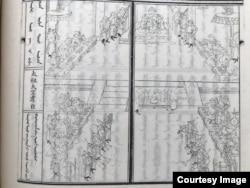 Нурхачи ак сарайында манчжур төбөлдөрүнө сый тамак берүүдө. Б.з. 1621-24-жж.