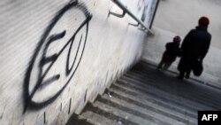 Grafit u Beogradu - ilustrativna fotografija