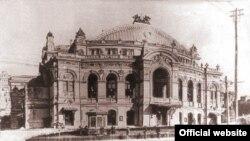 Оперний театр у Києві. Фотографія початку 20-го сторіччя