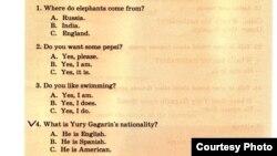 Сканер-копия 114-й страницы из учебника английского языка для 5-го класса про Юрия Гагарина. Авторы: Т. Аяпова, Д. Укбаев. Алматы, 15 октября 2012 года.