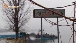 Паромная переправа через Днестр