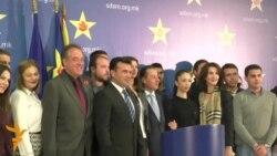 Заев - Сериозен напредок во преговорите