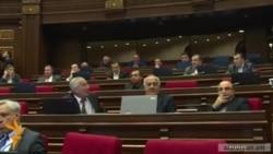 ԱԺ-ում մի շարք օրինագծերի քվեարկությունը տապալվեց