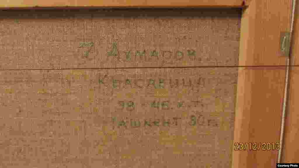 The inscription, apparently in Akhmarov's handwriting, on the back of the painting.