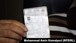 Critics say the issuance of a new national identity card has only served to exacerbate ethnic tensions in Afghanistan. (file photo)