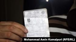 Удостоверение личности гражданина Афганистана.