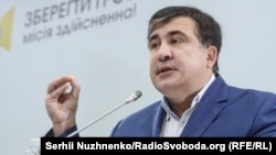 Поранешниот грузиски претседател Михаил Саакашвили.