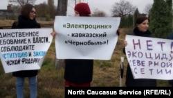 Протестная акция против «Электроцинка», 16 ноября 2018 г.