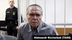 Алексей Улюкаев на слушаниях в Замоскворецком суде, 5 сентября 2017 г.