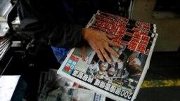 """""""Apple Daily va lupta în continuare"""" - edițiile ziarului Apple Daily care raportau arestarea fondatorului Jimmy Lai în 2020."""